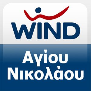wind_portfolio