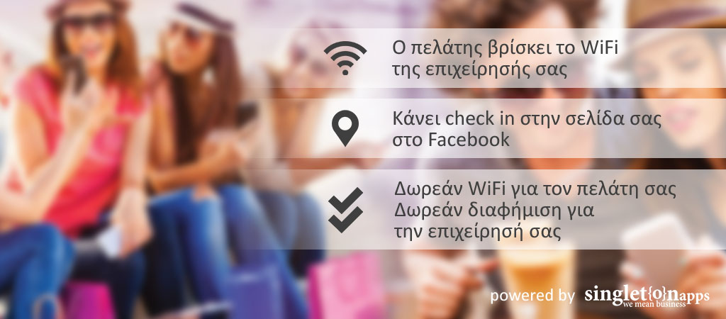 facebook_wifi_cover